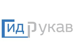 ГидРукав