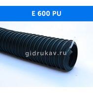 Восстанавливающий форму гибкий шланг E 600 PU