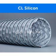 Гибкий высокотемпературный воздуховод CL Silicon