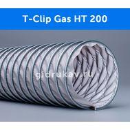 Гибкий высокотемпературный воздуховод T-Clip Gas HT 200