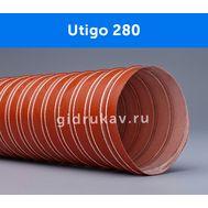 Гибкий высокотемпературный воздуховод Utigo 280