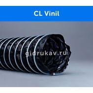 Гибкий гофрированный воздуховод с защитой от стирания CL Vinil