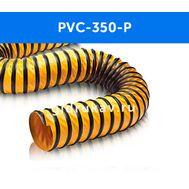 Гибкий гофрированный воздуховод PVC-350-P
