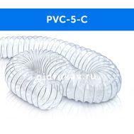 Гибкий гофрированный воздуховод PVC-5-C