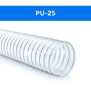 Гибкий полиуретановый воздуховод PU-25