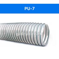 Гибкий полиуретановый воздуховод PU-7