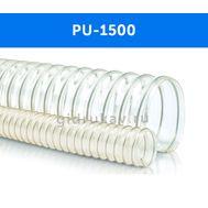 Гибкий полиуретановый воздуховод PU 1500