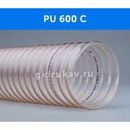 Гибкий полиуретановый воздуховод PU 600 C
