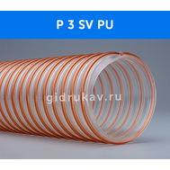 Гибкий полиуретановый воздуховод P 3 SV PU
