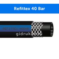 РВД шланг Refittex 40 Bar 40 атмосфер схема