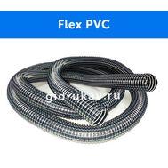 Шланг для промышленного пылесоса Flex PVC