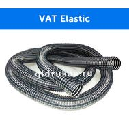 Шланг для промышленного пылесоса VAT Elastic