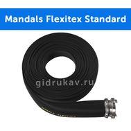 Плоскосворачиваемый напорный каучуковый шланг Mandals Flexitex Standard