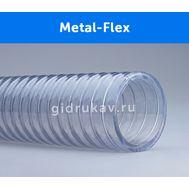 Напорно-всасывающий ПВХ шланг Metal-Flex