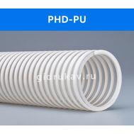 Напорно-всасывающий полиуретановый шланг с ПВХ спиралью PHD-PU