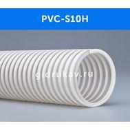 Напорно-всасывающий ПВХ шланг PVC S10H