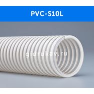 Напорно-всасывающий ПВХ шланг PVC S10L
