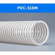 Напорно-всасывающий ПВХ шланг PVC S10M