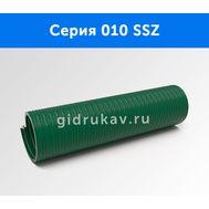 Напорно-всасывающий ПВХ шланг Серия 010 SSZ