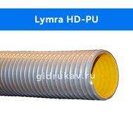 Напорно-всасывающий ПВХ шланг с полиуретановым внутренним покрытием Lymra HD-PU