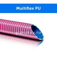 Напорно-всасывающий ПВХ шланг с полиуретановым внутренним слоем Multiflex PU