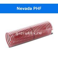 Напорно-всасывающий ПВХ шланг Nevada PHF