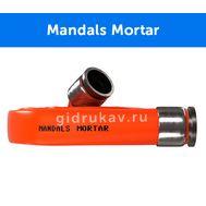 Плоскосворачиваемый полиуретановый шлан Mandals Mortar