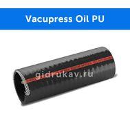 Напорно-всасывающий ПВХ шланг Vacupress Oil PU