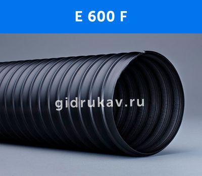 Гибкий высокотемпературный воздуховод E 600 F