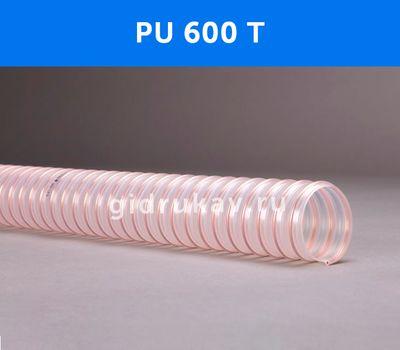 Гибкий высокотемпературный воздуховод PU 600 T