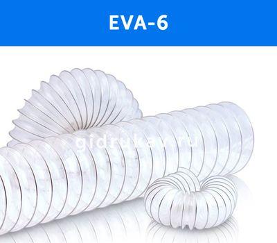 Гибкий гофрированный воздуховод EVA-6