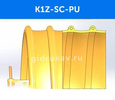 Гибкий гофрированный рукав K1Z-SC-PU схема