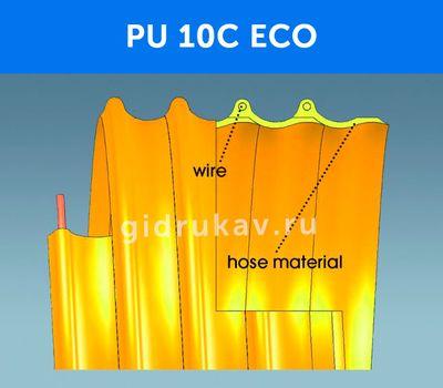 Гибкий гофрированный рукав PU 10C ECO схема