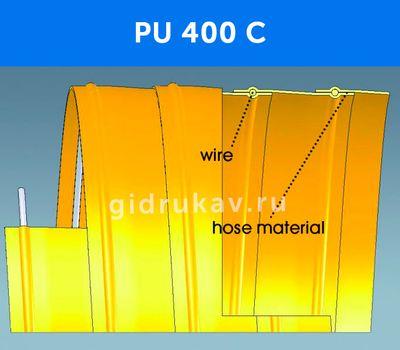 Гибкий гофрированный рукав PU 400 C схема