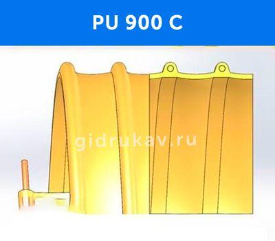 Гибкий гофрированный рукав PU 900 C схема