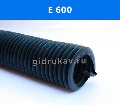 Гибкий химстойкий воздуховод E 600