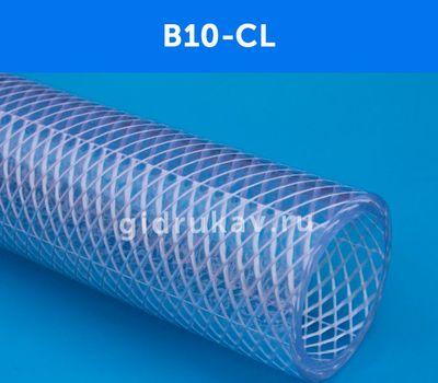 Напорный ПВХ шланг, армированный нитью B10-Cl