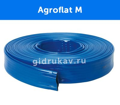 Плоскосворачиваемый напорный ПВХ рукав лайфлет Agroflat M