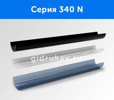 РВД шланг Серия 340 N 30 атмосфер схема