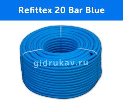 Рукав высокого давления Refittex 20 Bar Ultraflex Blue бухта