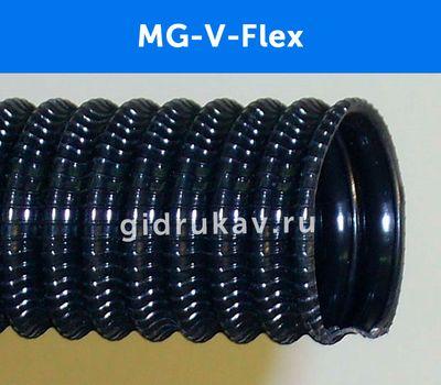 Шланг для промышленного пылесоса MG-V-Flex