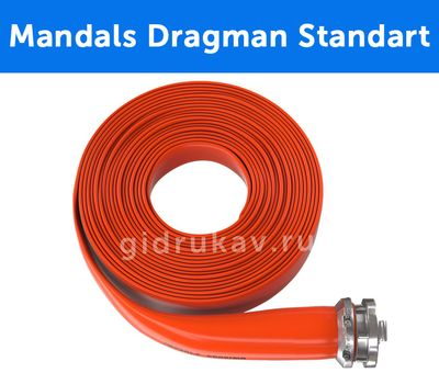 Плоскосворачиваемый напорный полиуретановый шланг Mandals Dragman Standart