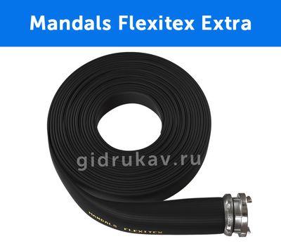 Плоскосворачиваемый напорный каучуковый шланг Mandals Flexitex Extra