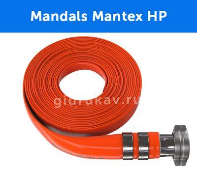 Плоскосворачиваемый напорный полиуретановый шланг Mandals Mantex HP бухта