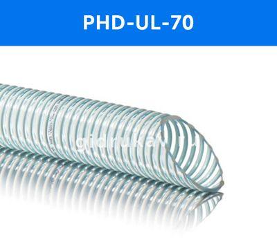 Напорно-всасывающий ПВХ шланг PHD-UL-70