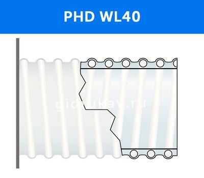 Напорно-всасывающий  лёгкий ПВХ рукав PHD-WL-40 схема