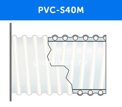Напорно-всасывающий ПВХ рукав PVC S40M схема