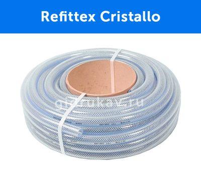 Напорный ПВХ рукав Refittex Cristallo-бухта