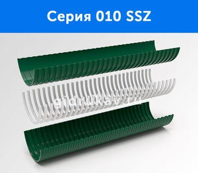 Схема напорно-всасывающего шланга Серия 010 SSZ