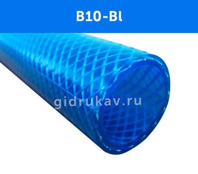 Масло-бензостойкий шланг ПВХ B10-Bl
